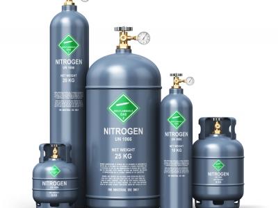 Gás Nitrogênio